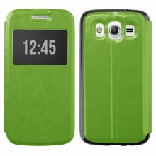 Slim View Case LG L70/D320/L65 green