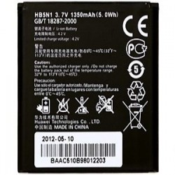 Huawei HB5N1 Battery bulk ORIGINAL