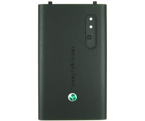 Sony Ericsson Yari BatteryCover black ORIGINAL