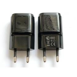 LG MCS-02 850mAh Adapter black