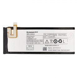 Lenovo BL215 Battery Bulk ORIGINAL