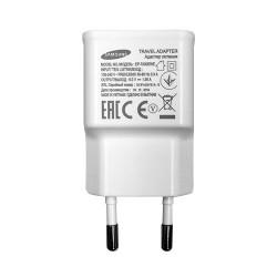 Samsung EP-TA50EWE Travel Adapter white 1.55A bulk ORIGINAL