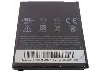 HTC Battery BA S470 bulk