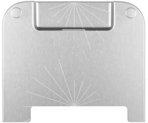 Sony Ericsson Yari Back Plate silver ORIGINAL