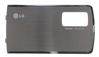 LG KE970 BatteryCover silver OEM