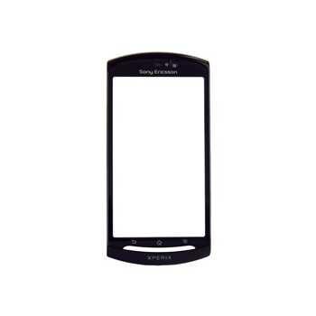 Sony Ericsson Xperia Neo(V) Frontcover blue-gradient ORIGINAL