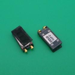 LG G3 , G3 Mini Earpiece HQ