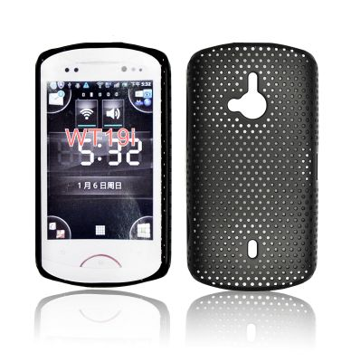 Grid Case Sony WT19i black
