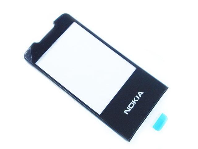 Nokia 7510s Display glass ORIGINAL