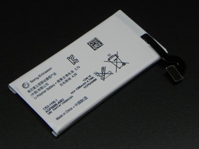 Sony Battery Xperia Sola MT27i ORIGINAL