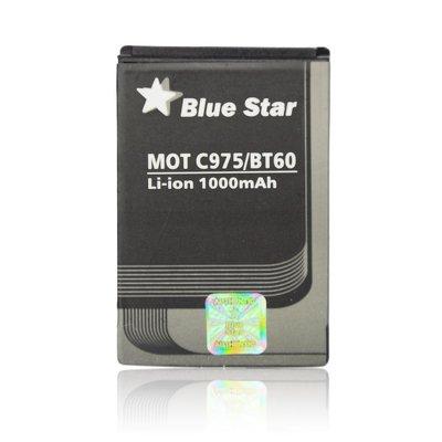 Motorola Battery C975/E1000 B.S.