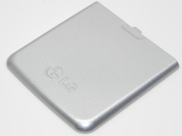 LG GT500 BatteryCover silver ORIGINAL
