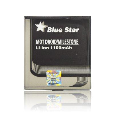 Motorola Battery Droid/Milestone B.S.