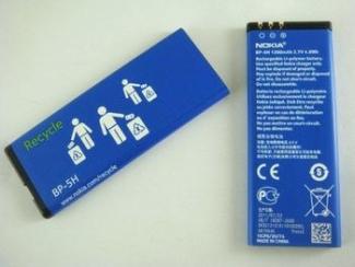 Nokia Battery BP-5H bulk ORIGINAL