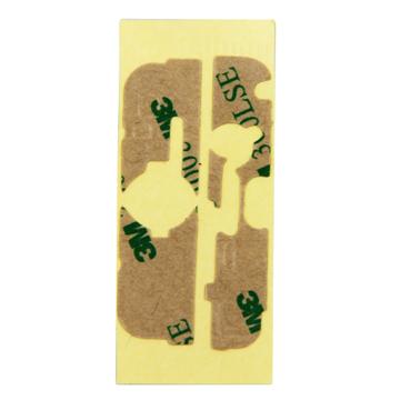 iPhone 4S/4 Stick Tape